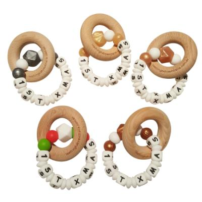First Christmas - Personalised Baby Teether with Beech Ring