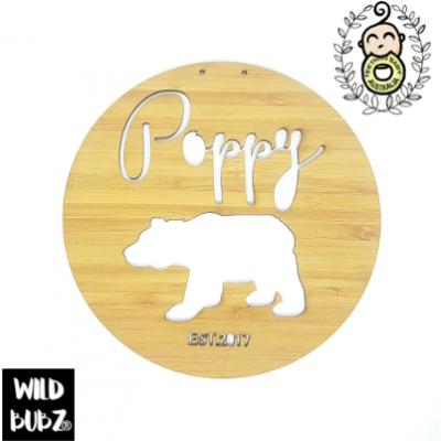 Bamboo – Bear – Baby Name Plaque